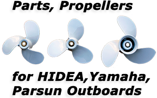 propellers_parts_for_hidea_yamaha_parsun_yamabisi_engines.jpg